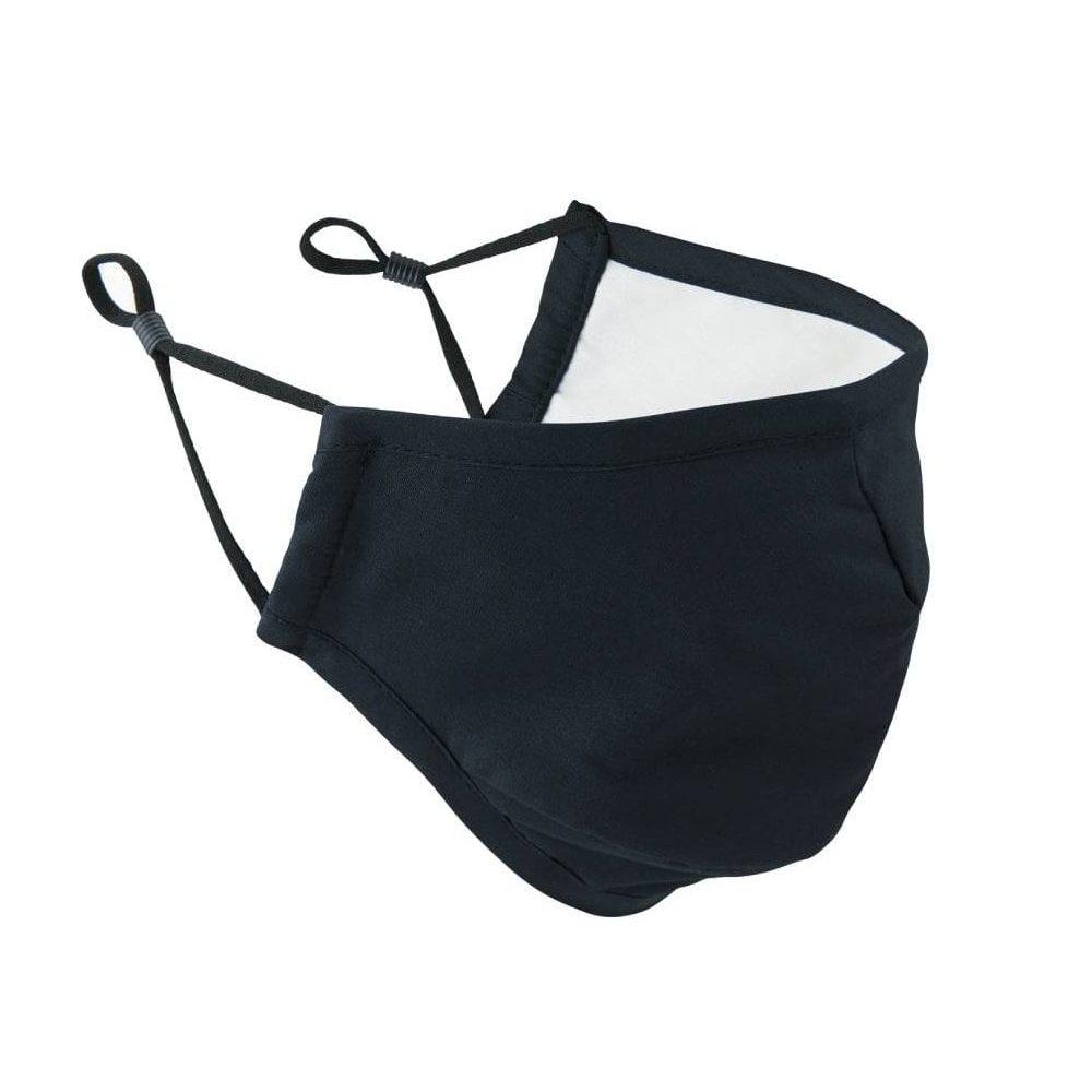 Black Face Mask 3 Layered Fabric - Premier Workwear