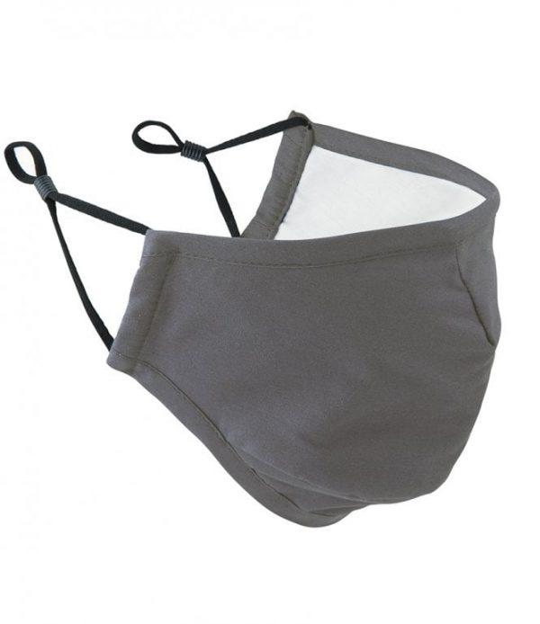 Dark Grey Face Mask 3 Layered Fabric - Premier Workwear