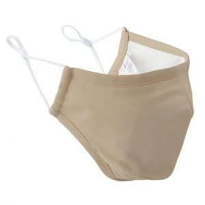 Khaki Face Mask 3 Layered Fabric - Premier Workwear